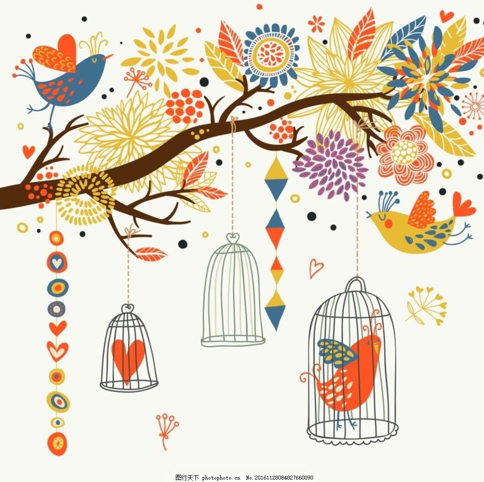 手绘风失量图 桃心失量 小鸟失量 花朵 树枝 鸟笼 唯美失量 可爱失量