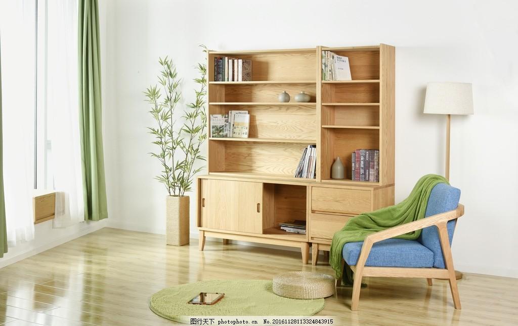 简约风格家具家私沙发柜子茶几书 现代简约风 地中海风 室内 沙发