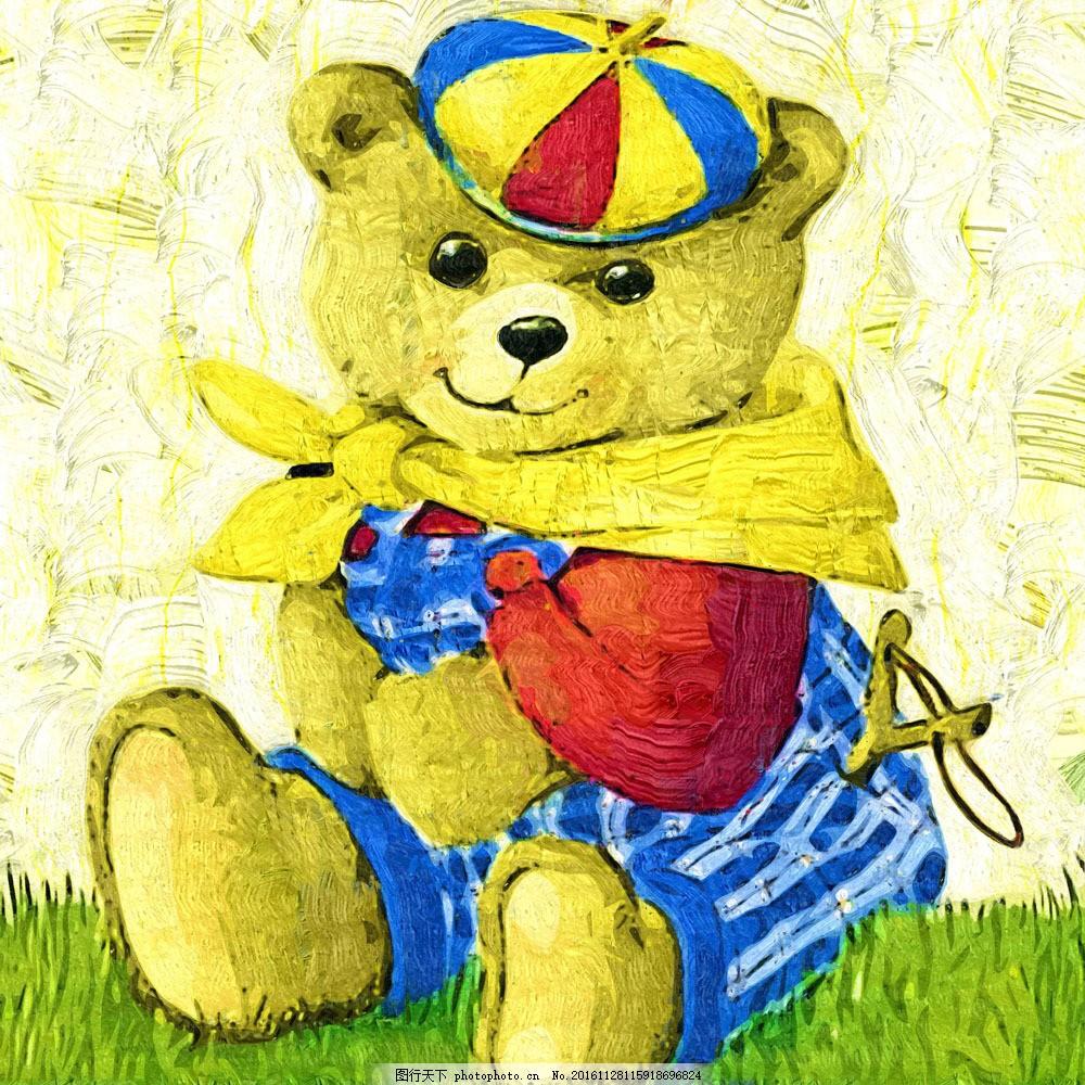 油画熊娃娃图片