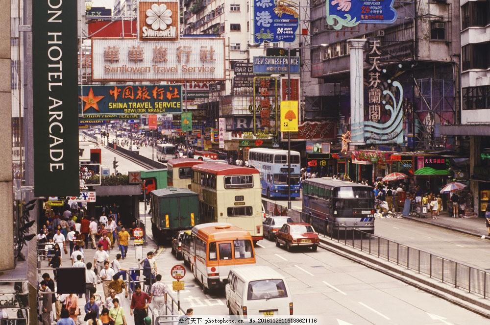 繁华的香港街道 繁华的香港街道图片素材 城市风光 高楼大厦 风景