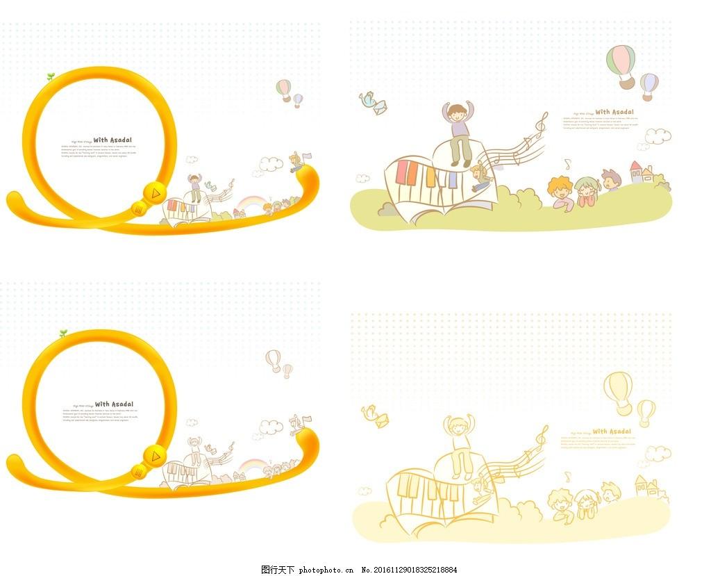 动漫素材 韩式背景 卡通动漫系列 动漫动画 春天素材 可爱背景 可爱