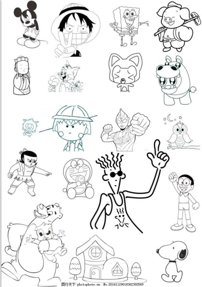 动画 儿童 动漫 欢乐 乐园 简笔画 幼儿 小孩 设计 动漫动画 动漫人物