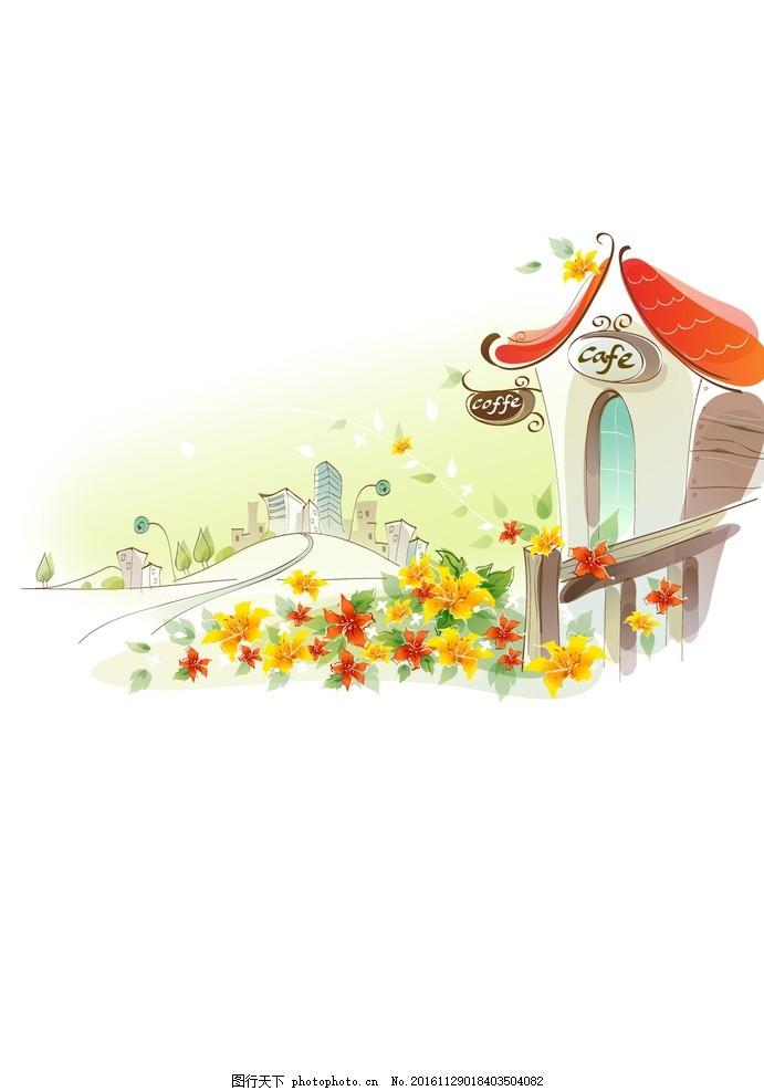 卡通漫画 卡通插画 墙画 插图 装饰画 背景底纹 背景墙 卡通风景 韩式
