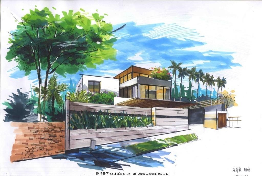 园林景观手绘马克笔 建筑景观 手绘图 效果图 天空 植物 阴影