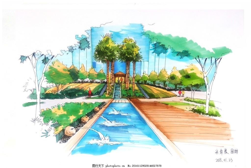 园林景观马克笔手绘效果图 水景 马克笔 手绘园林景观 天空 手绘 喷泉