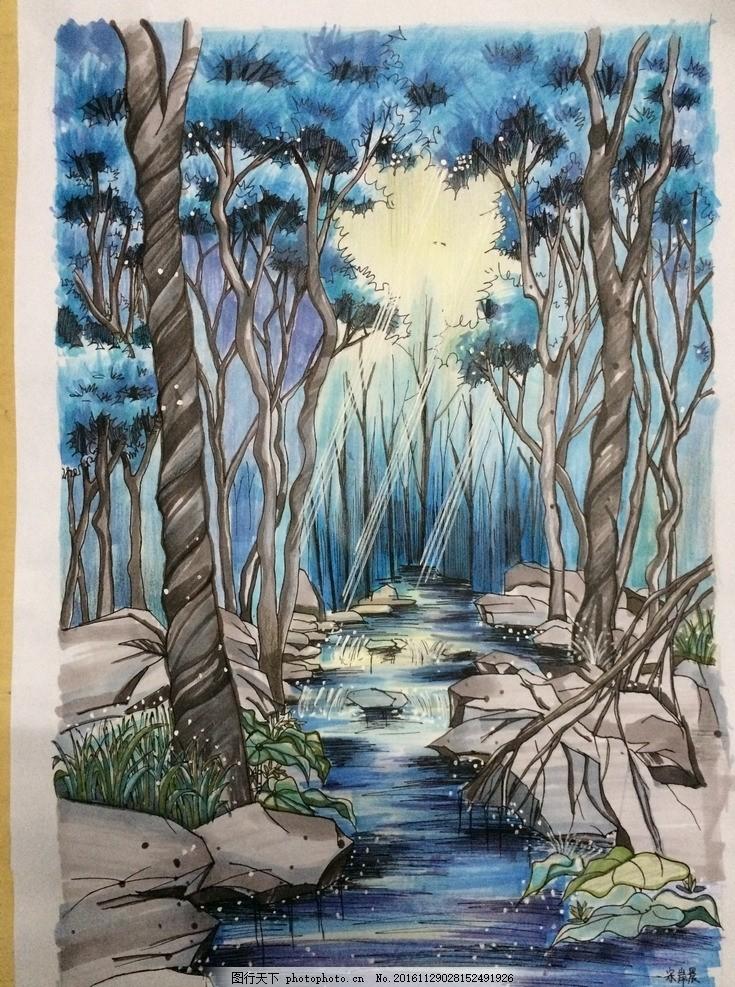 园林景观马克笔手绘效果图 水景 手绘园林景观 天空 跌水 树林手绘