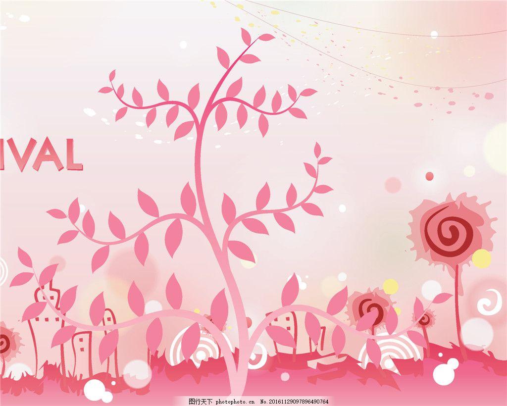 粉色卡通森林装饰画 粉色 卡通 森林 太阳 装饰画 线条