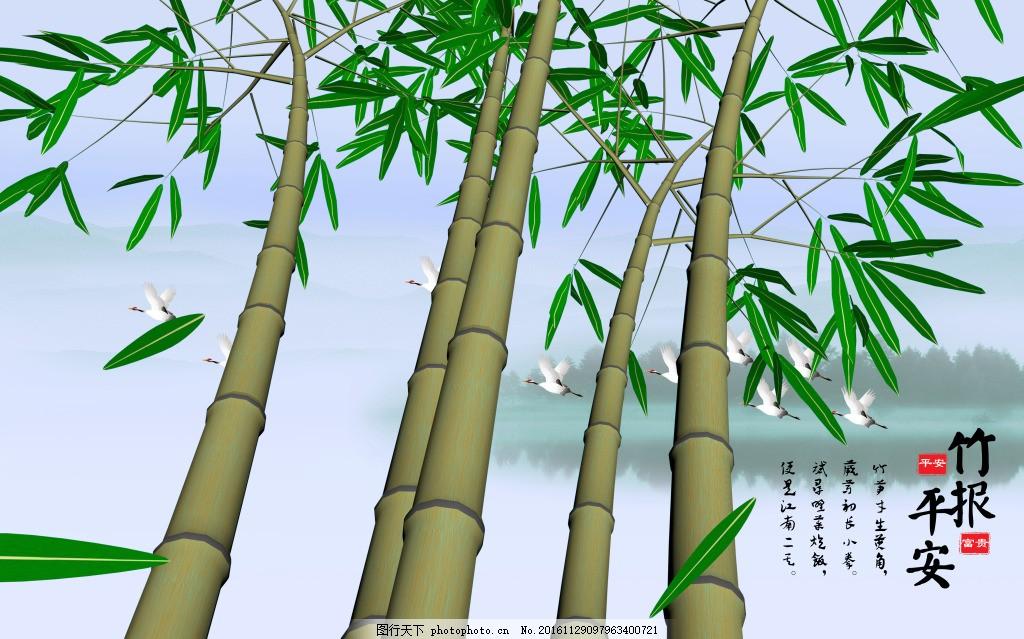 竹子装饰画背景,壁纸 风景 高分辨率图片 高清大图-图