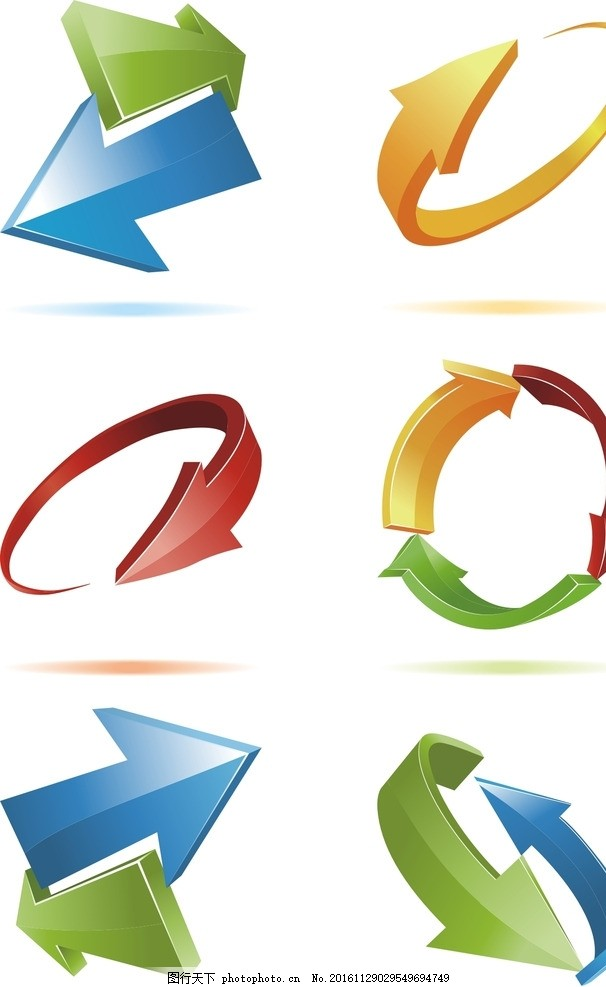 动感箭头 矢量素材 黑白 箭头大全 箭头标识 箭头图标 指示箭头图片