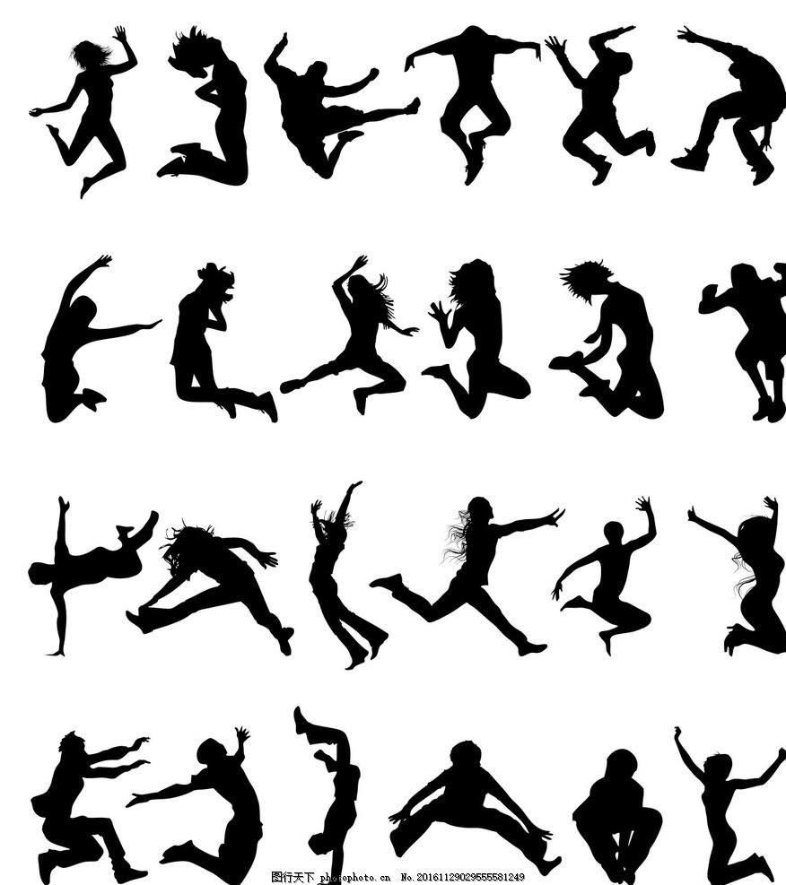 矢量 剪影 黑白 运动 人物 奔跑 运动项目 奥运会运动 比赛图标 矢量