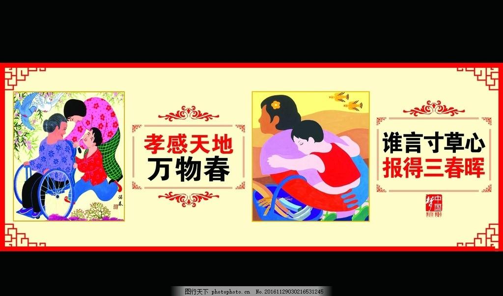 中国梦素材 中国梦展板 中国梦贴画 中国梦挂画 中国梦墙绘 中国梦