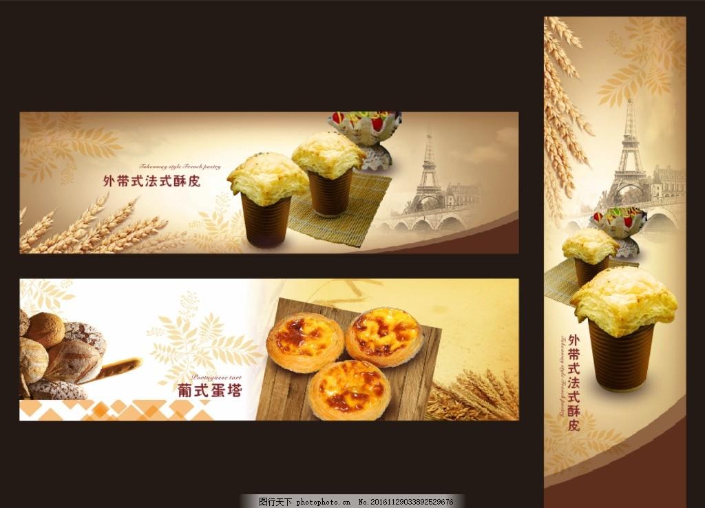 蛋糕宣传单 蛋糕 宣传单 折页 食品 dm单 海报 设计 其他 图片素材