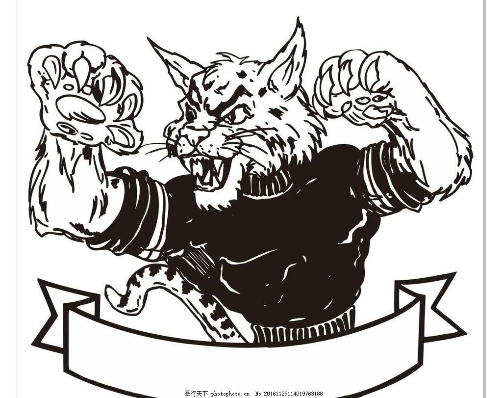 猫卡通 野猫卡通 动物 野生动物 插画 装饰画 简笔画 线条 线描 简画