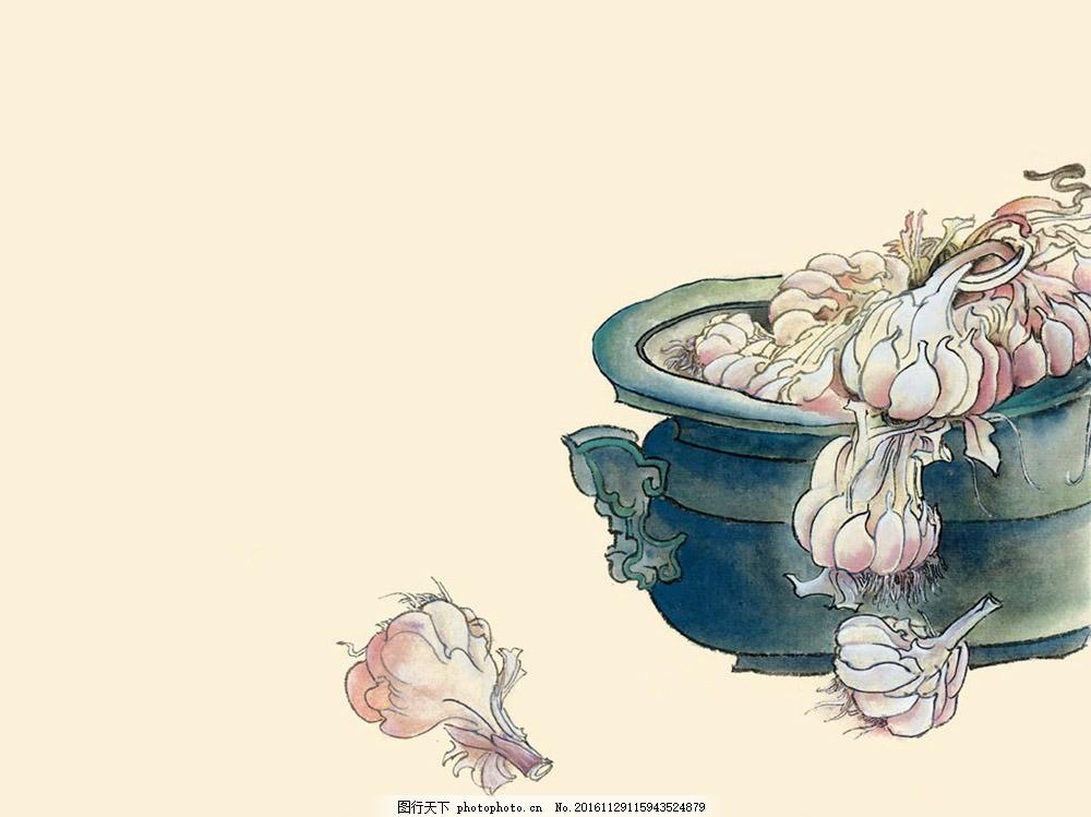 水墨大蒜 水墨大蒜图片素材 蒜头 水墨画 名画 水墨花卉 国画图片