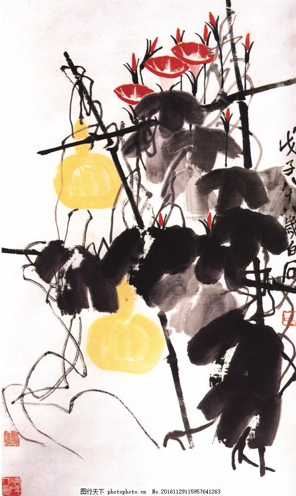 水墨葫芦图片素材 水墨葫芦 国画风景写意 山水画 水墨风景画 水墨画