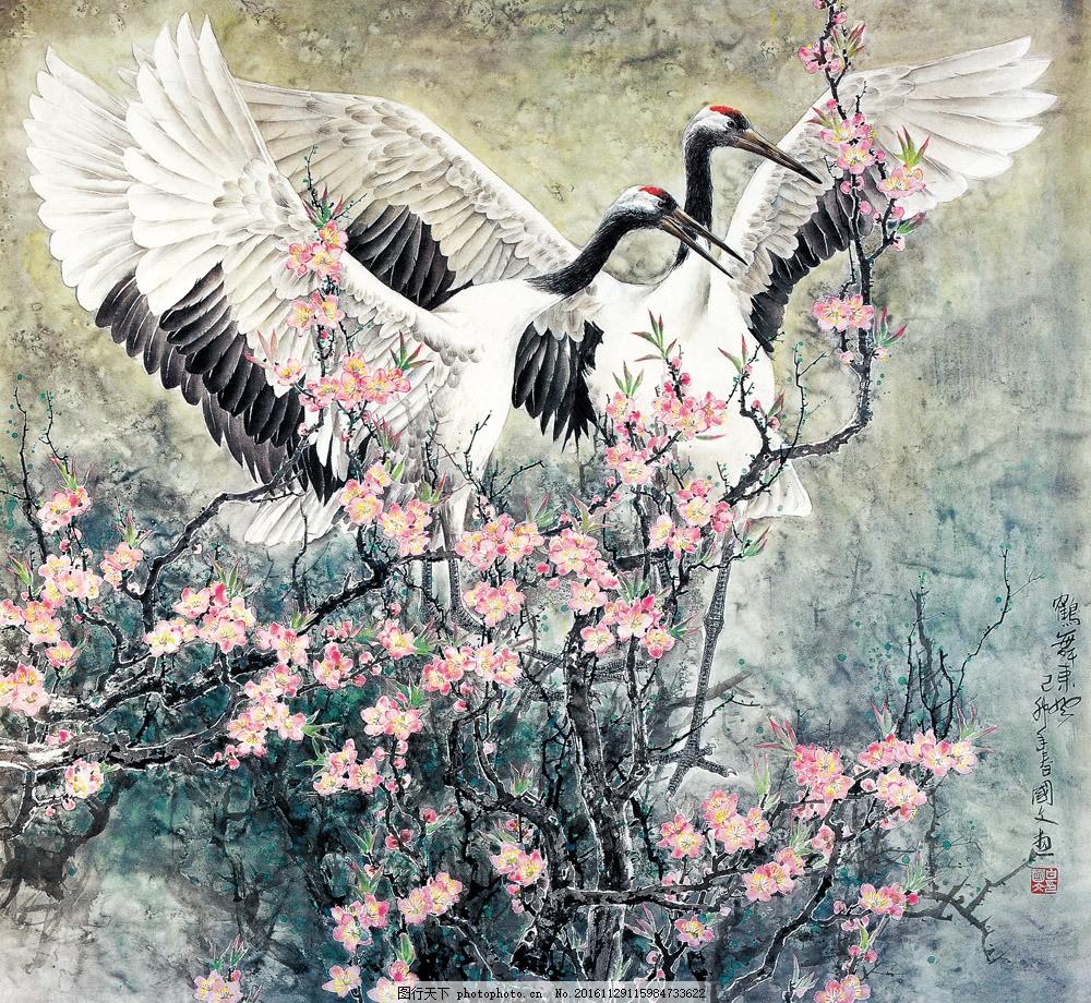 国画仙鹤 国画仙鹤图片素材 水墨画 名画 花鸟画 风景写意画 中国画