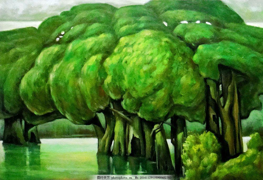 油画绿色树林图片素材 名画 油画 艺术 绘画 文化艺术 艺术品 世界