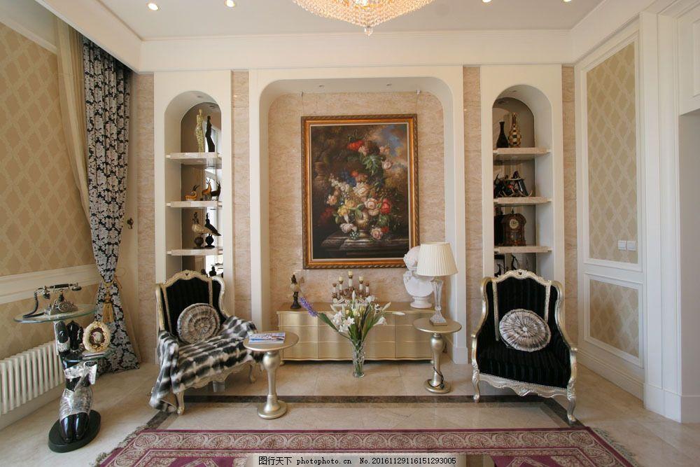 欧式风格客厅装修效果图 欧式风格客厅装修效果图图片素材 室内设计