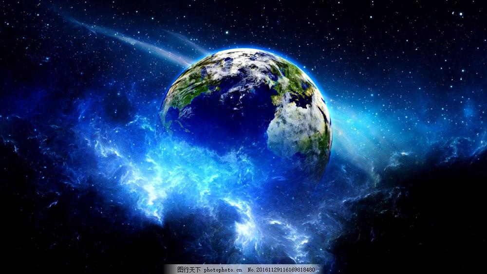 宇宙中的地球 宇宙中的地球图片素材 蓝色星空 星球 星空背景 环境