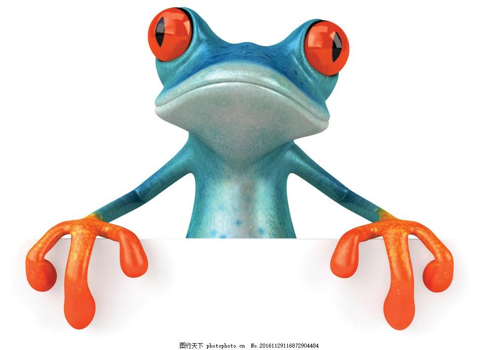 青蛙与广告牌 青蛙与广告牌图片素材 卡通青蛙 卡通动物 陆地动物