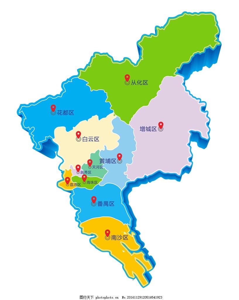 广州区域分布图 区域图 广州市 地图元素 平面分布图