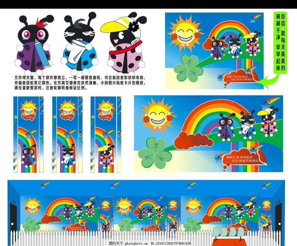 幼兒園室內墻面設計 卡通設計 卡通手繪 卡通彩繪 卡通墻繪 墻體彩繪