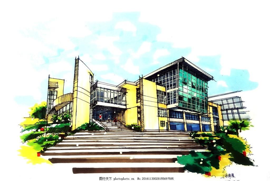 韶关学院第三饭马克笔手绘效果图 建筑 景观 马克笔上色 大学 校园