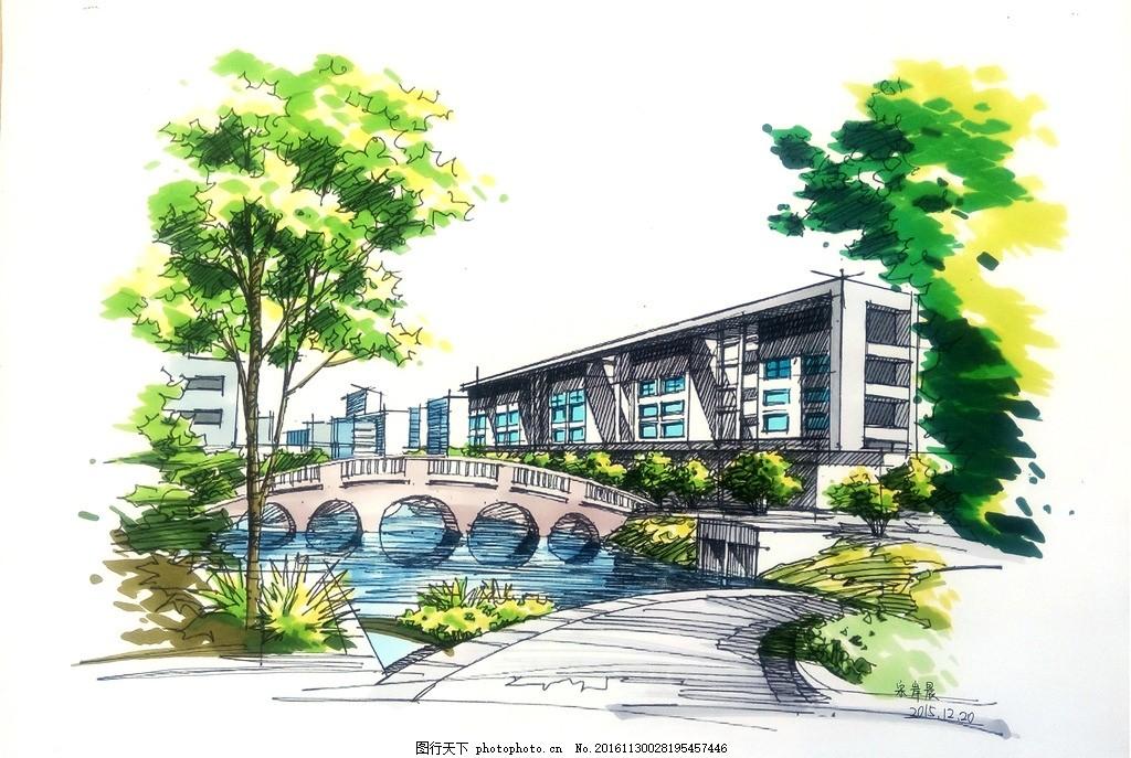 青年湖马克笔上色手绘效果图 韶关学院 桥 建筑 校园景观 韶关大学