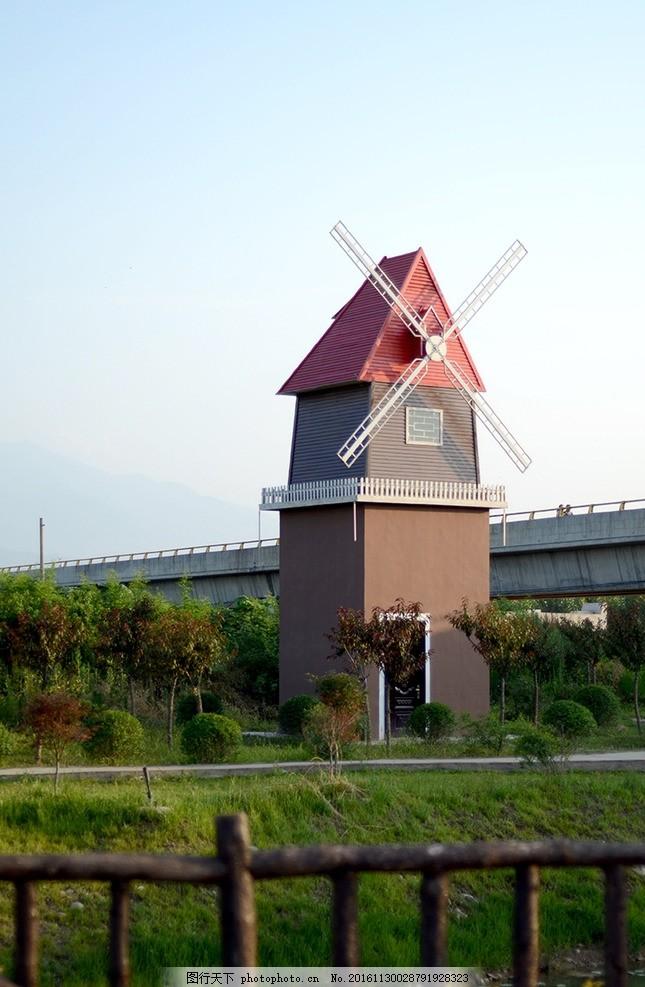 风车小屋 风车 公园 小屋 木屋 异域风情 田园 风景摄影 摄影 建筑