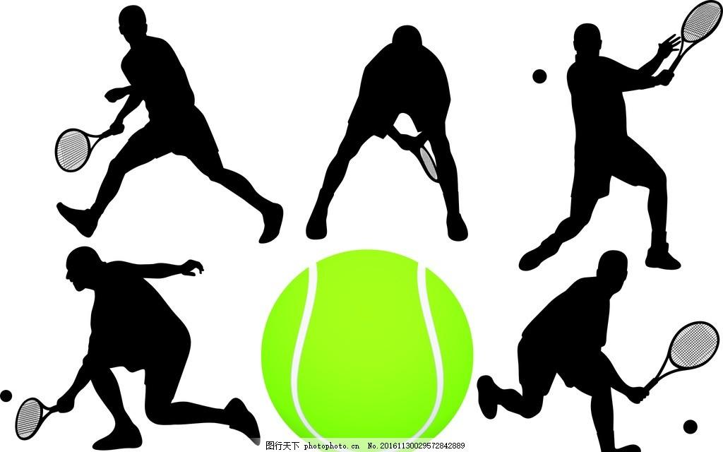 运动人物剪影 矢量素材 黑白 奔跑 运动项目 奥运会运动 比赛图标