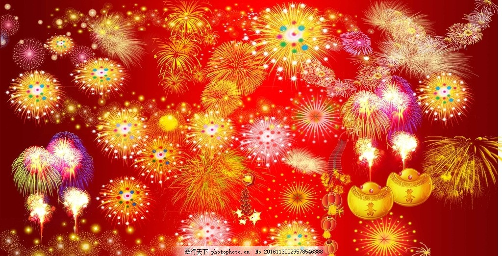 新年 新年素材 彩色 喜庆 卡通烟花 节日素材 烟花绽放 绽放烟花 烟花
