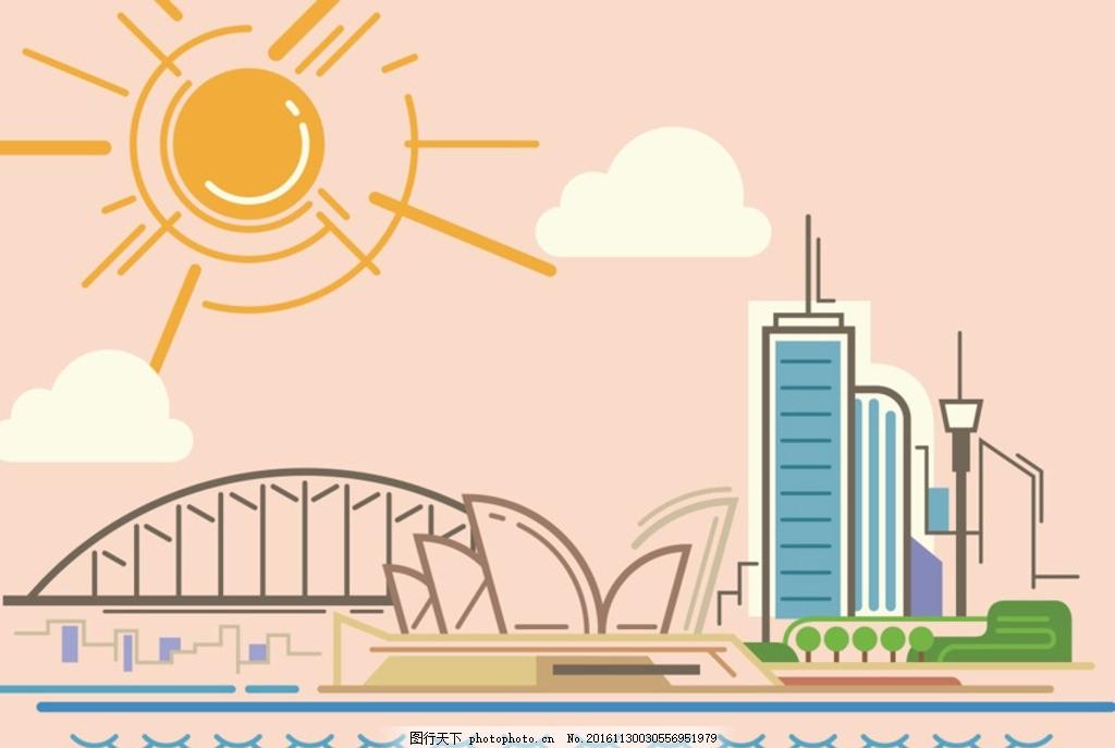 风景 太阳 大桥 悉尼歌剧院 高楼 线图 校园 卡通 手绘 幼儿园 六一