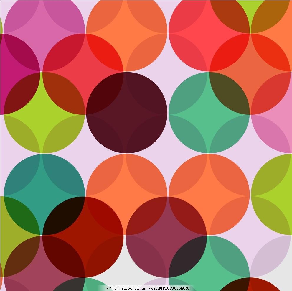 几何图形 圆环 彩色宫格 几何素材 原创印花图案