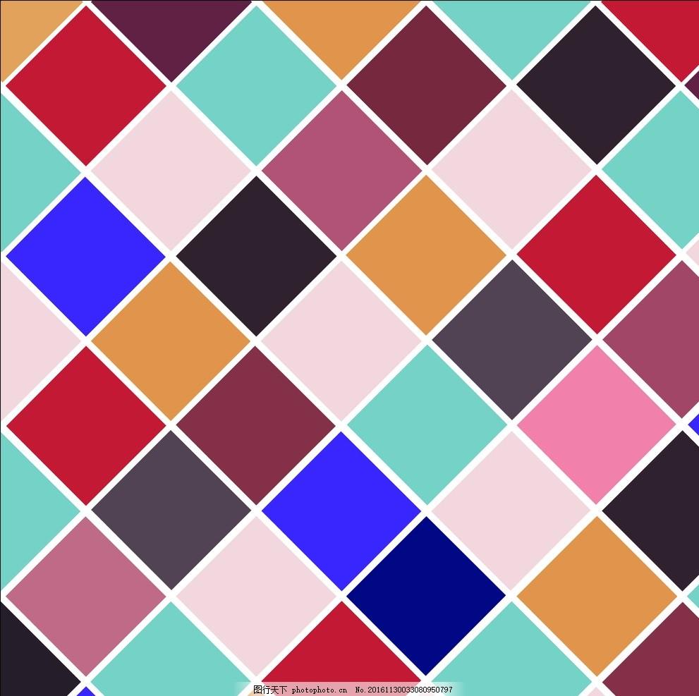 几何图案 几何图形 菱形格子 彩色宫格 几何素材 原创印花图案