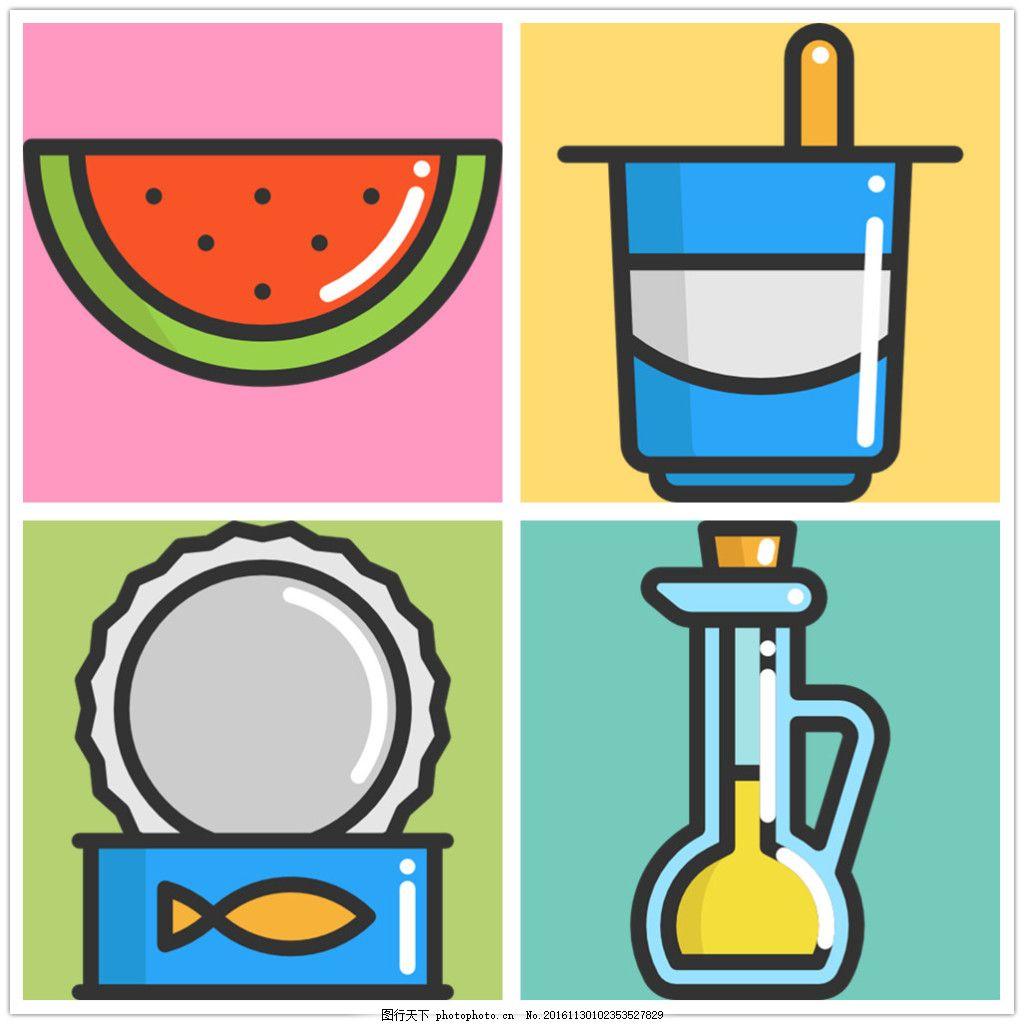 可爱食物icon图标素材