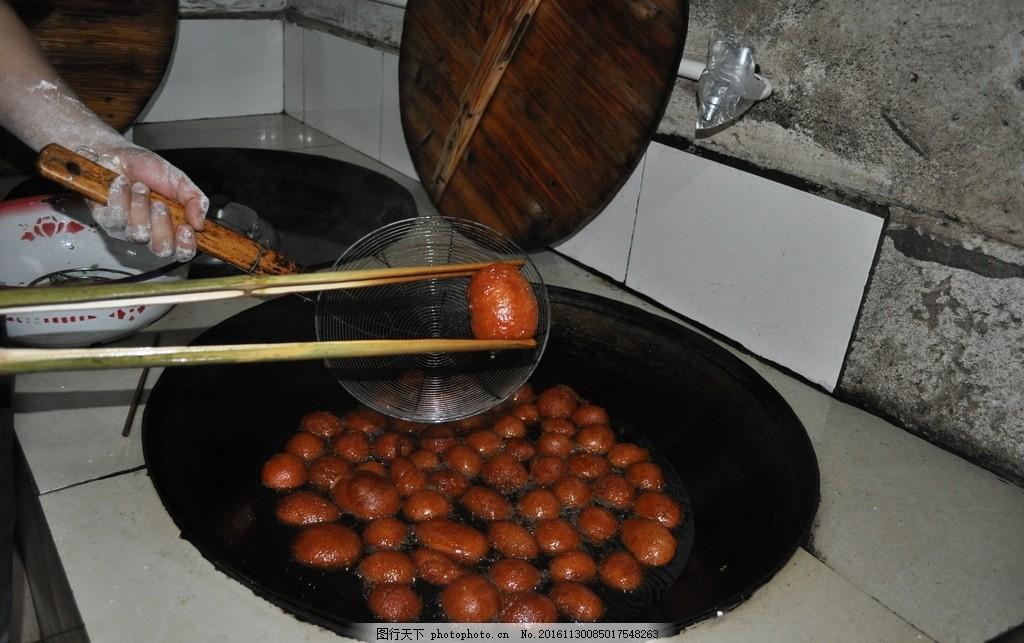 炸油果,客家特产 食品 煎果 摄影 餐饮美食 传统