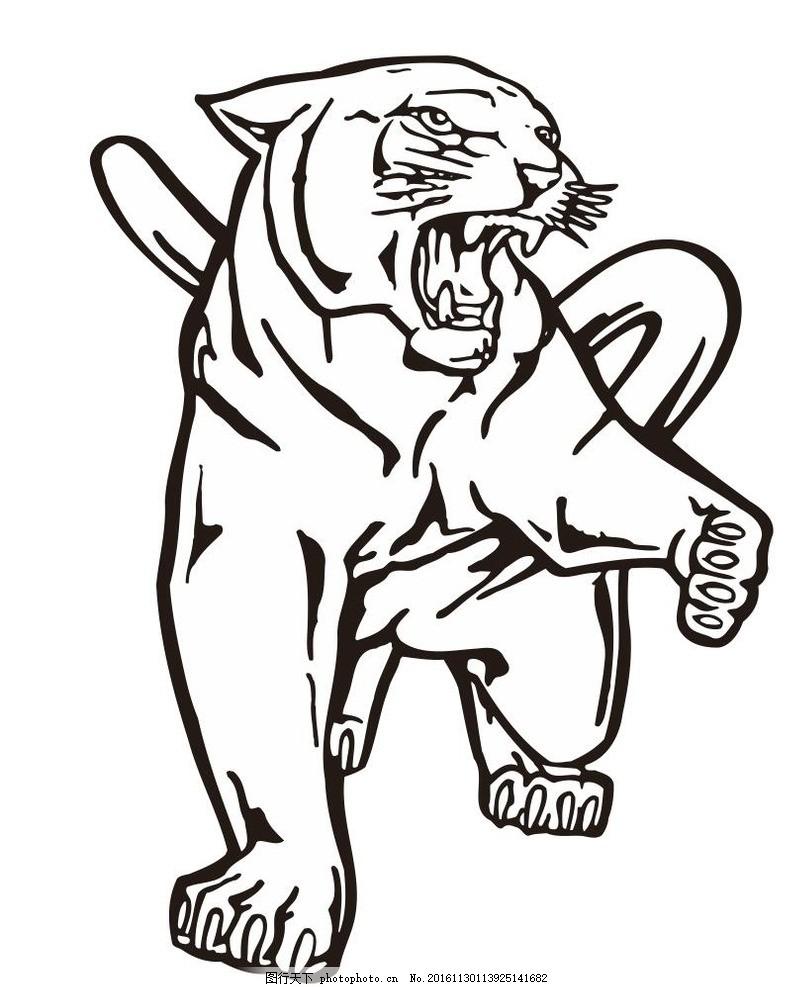 老虎 狮子 猫科动物 动物 野生动物 插画 装饰画 简笔画 线条 线描 简