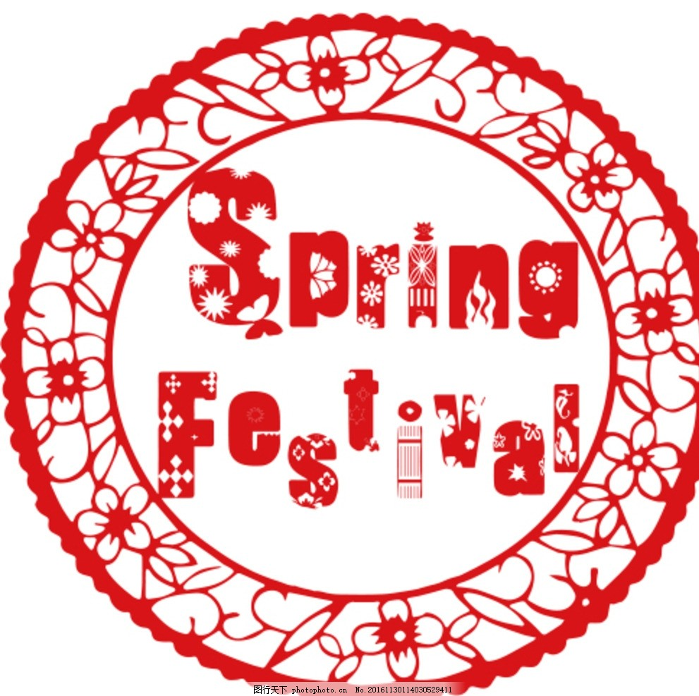白色背景下的贴花 新年 春节 喜庆 窗花 剪纸 红色 圆形 英文