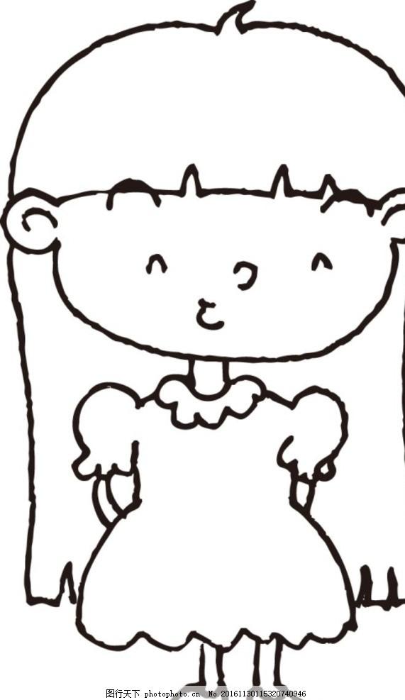 卡通小女孩 卡通人物 可爱 微笑 穿裙子 动漫动画 动漫人物