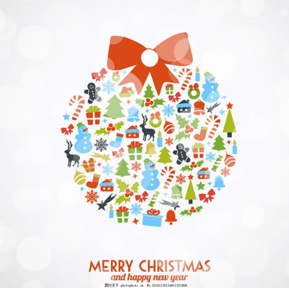 花环 圣诞标签 圣诞素材 圣诞元素 圣诞背景 圣诞快乐 花纹边框 欧式