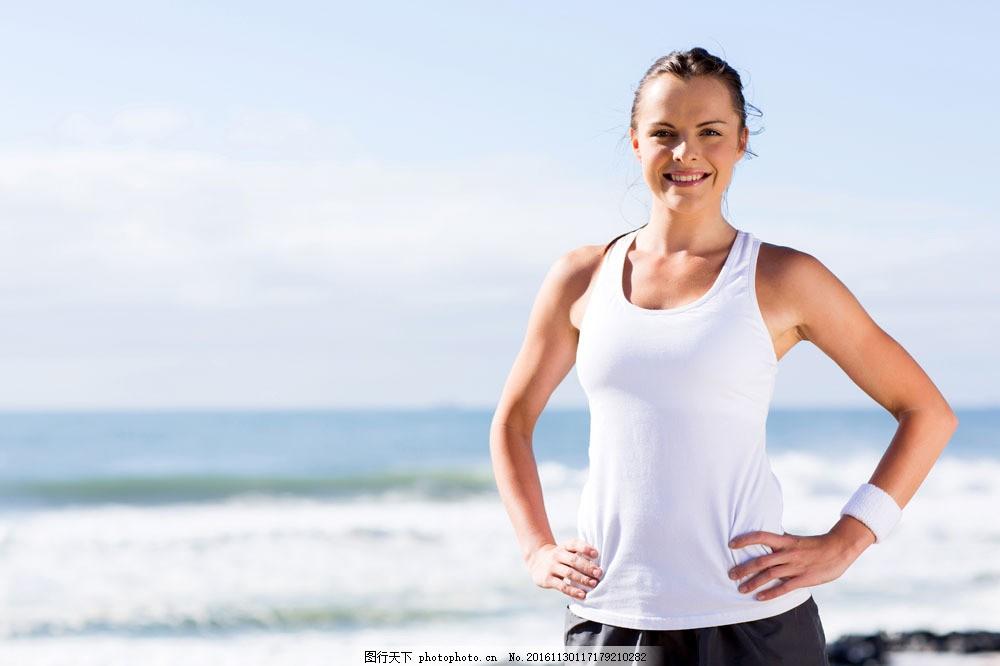 海边的健身美女图片素材 健身美女 性感美女 女性 运动 健身 人物