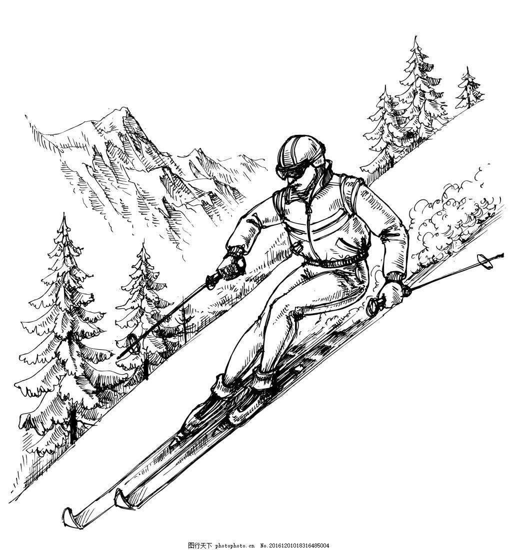 手绘滑雪人物