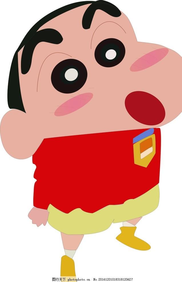 蜡笔小新 动漫人物 玩具设计 动画广告 网页海报 设计 动漫动画 动漫