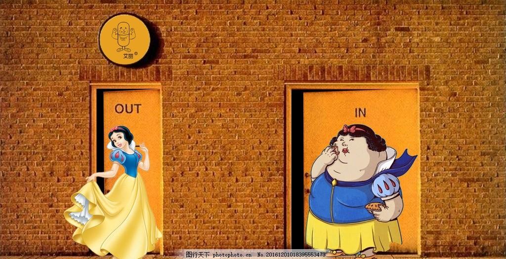 白雪公主 减肥 艾丽 创意 海报 设计 动漫动画 动漫人物 300dpi jpg