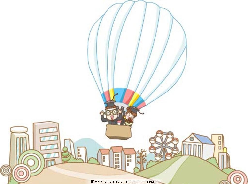卡通人物热气球周游世界