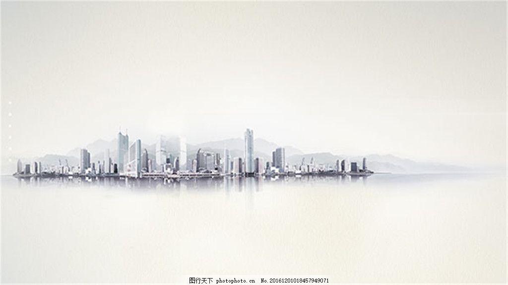 城市水墨画 矢量 城市夜景 风景插画 彩绘 手绘画 大海 城市景色
