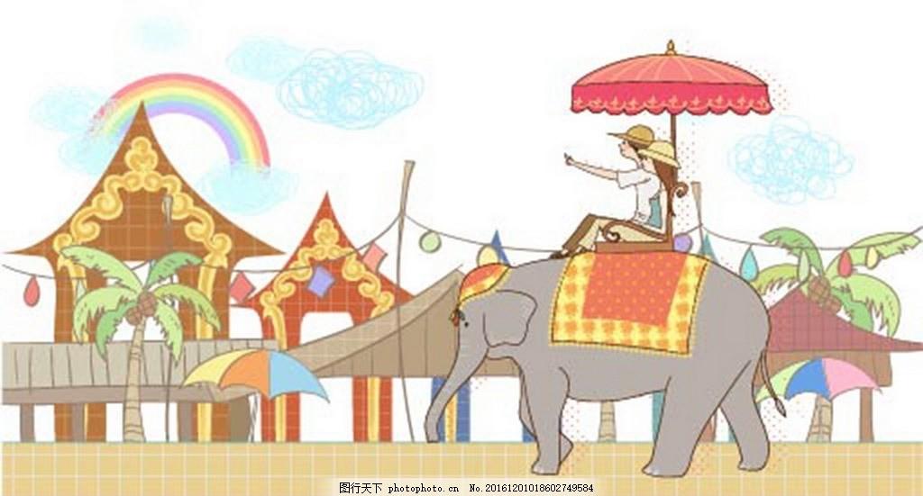 泰国人物大象