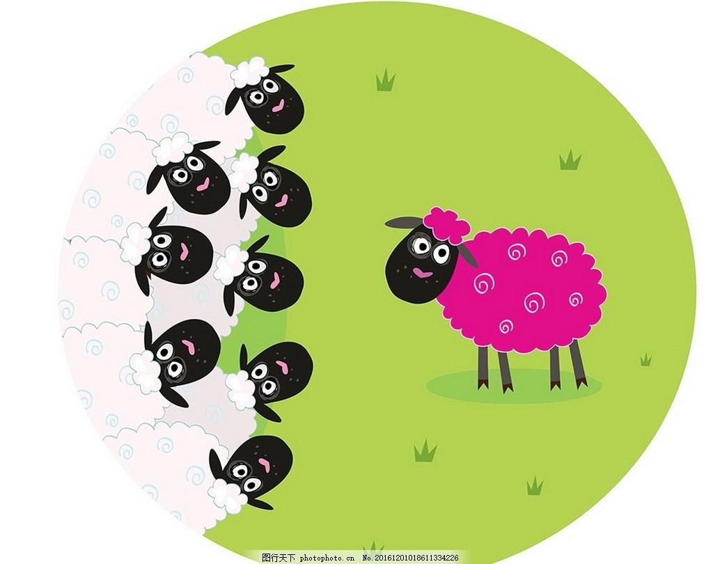 可爱卡通小绵羊素材