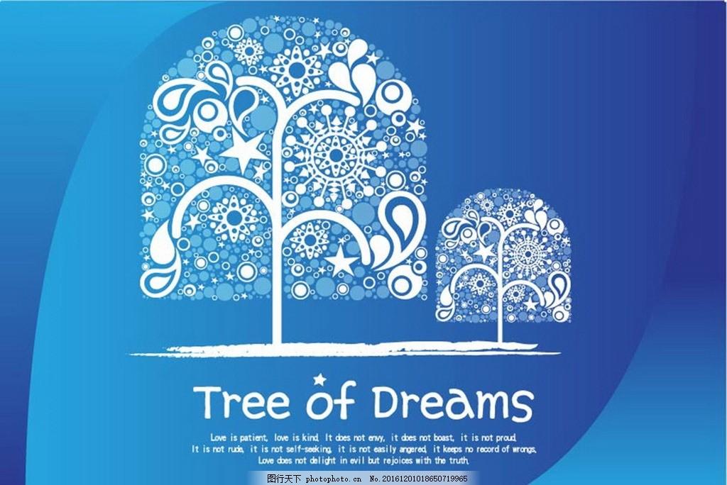 时尚花纹小树素材 卡通背景 梦幻背景 矢量文件 儿童卡通 天气预报