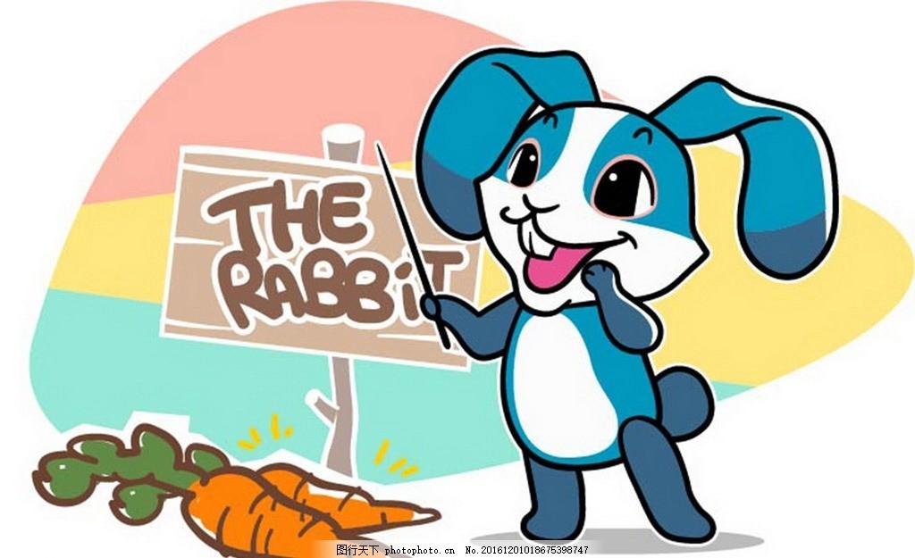 卡通可爱小兔子素材